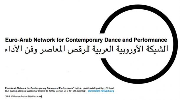 Logo do Euro-Arab Network of Conteporary Dance and Performance
